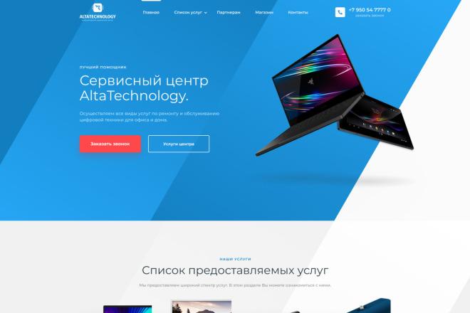 Дизайн страницы сайта для верстки в PSD, XD, Figma 49 - kwork.ru