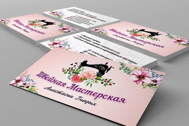 Разработаю дизайн оригинальной визитки. Исходник бесплатно 22 - kwork.ru