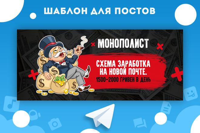 Оформление Telegram 17 - kwork.ru