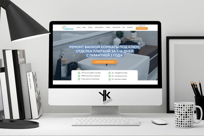 Лендинг под ключ, крутой и стильный дизайн 3 - kwork.ru
