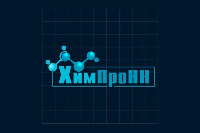 Сделаю логотип по вашему эскизу 9 - kwork.ru