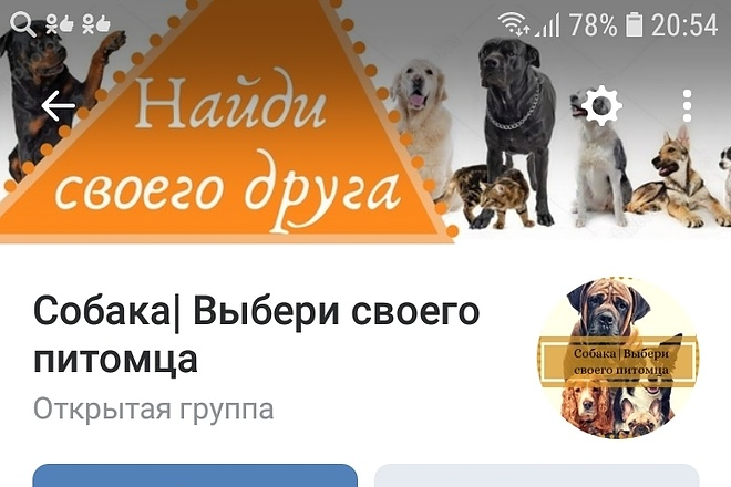 Дизайн для социальных сетей 3 - kwork.ru