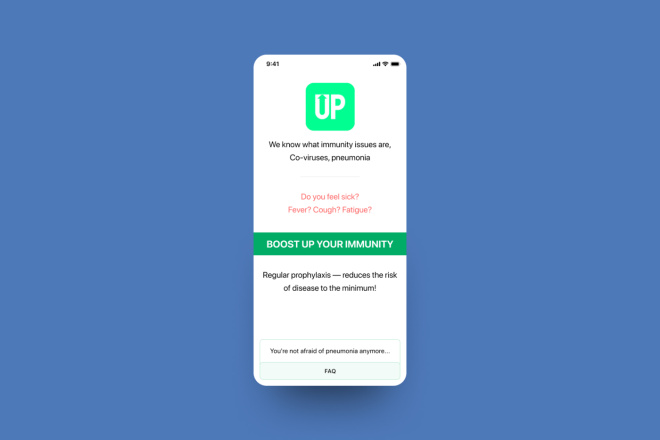 Дизайн мобильного приложения 4 - kwork.ru
