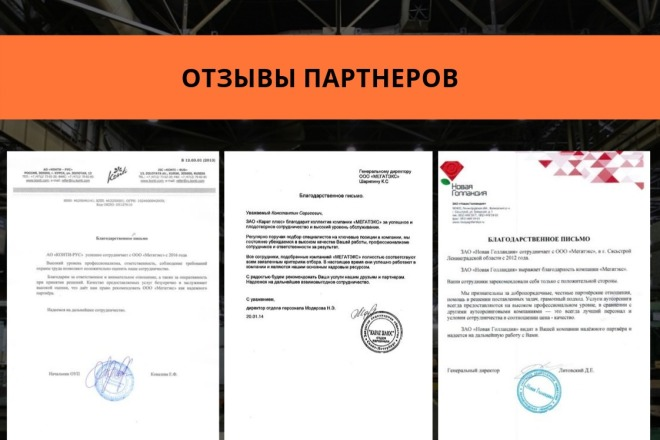 Стильный дизайн презентации 316 - kwork.ru