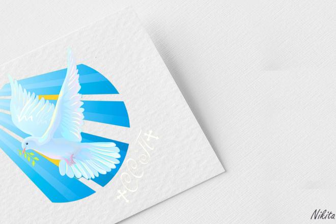 Создам 3 потрясающих варианта логотипа + исходники бесплатно 4 - kwork.ru