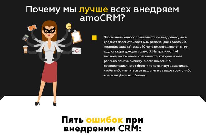 Создание сайтов на конструкторе сайтов WIX, nethouse 11 - kwork.ru