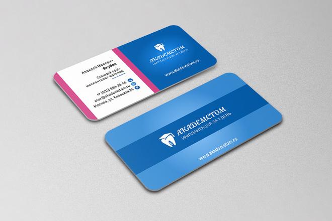 3 варианта дизайна визитки 21 - kwork.ru