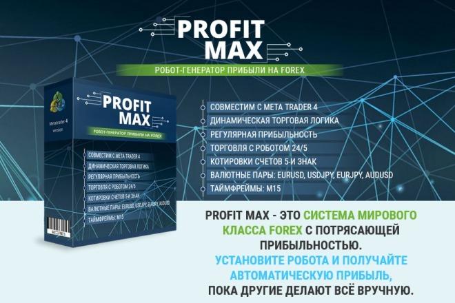 Дизайн продающего лендинга для компании 21 - kwork.ru
