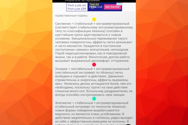 Собрать APK в Android Studio 8 - kwork.ru