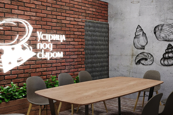 Визуализация интерьера 169 - kwork.ru