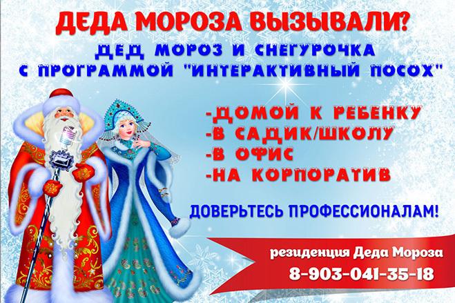 Баннер статичный 14 - kwork.ru
