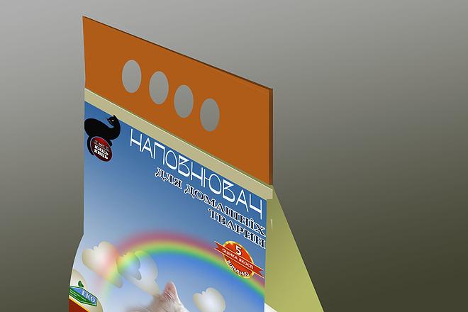 Создание этикеток и упаковок 10 - kwork.ru