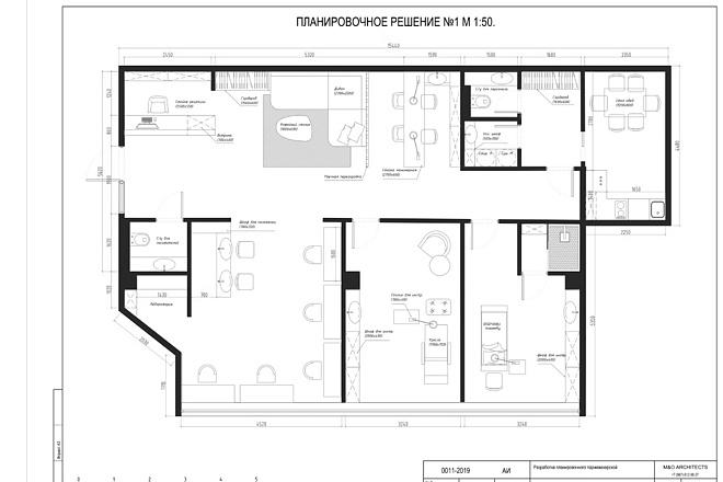 Планировочное решение вашего дома, квартиры, или офиса 37 - kwork.ru