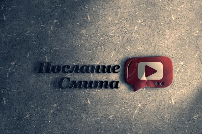 Разработаю дизайн логотипа 131 - kwork.ru