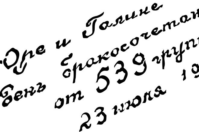 Векторная отрисовка 4 - kwork.ru