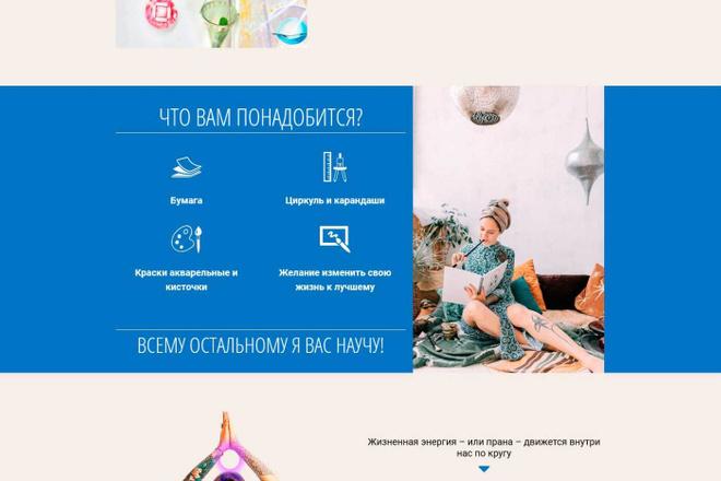 Создам простой сайт на Joomla 3 или Wordpress под ключ 5 - kwork.ru