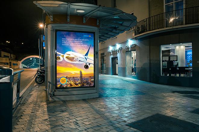 Профессиональный дизайн вашего билборда, штендера 3 - kwork.ru