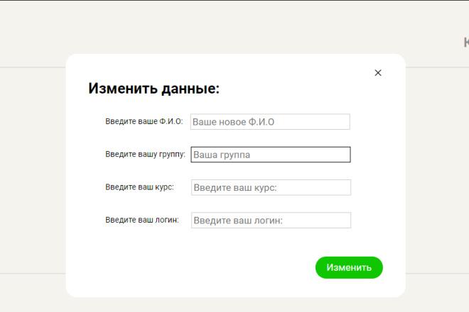 Вёрстка вашего сайта на чистом HTML и CSS 4 - kwork.ru
