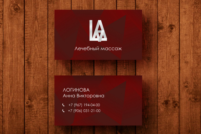 3 варианта дизайна визитки 23 - kwork.ru