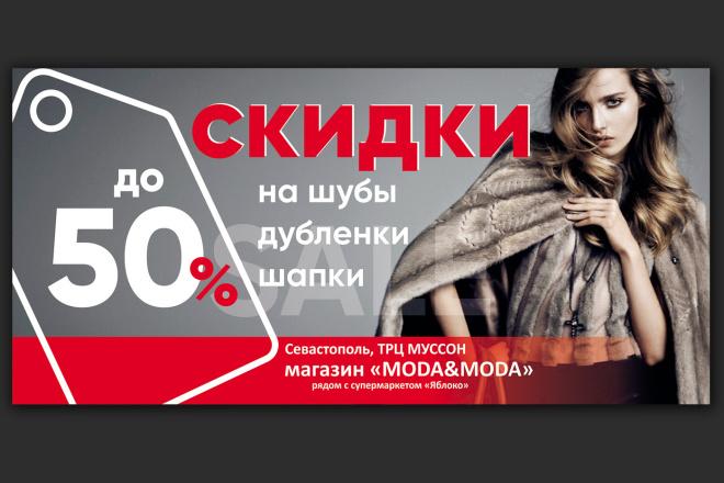 Разработаю дизайн листовки, флаера 113 - kwork.ru