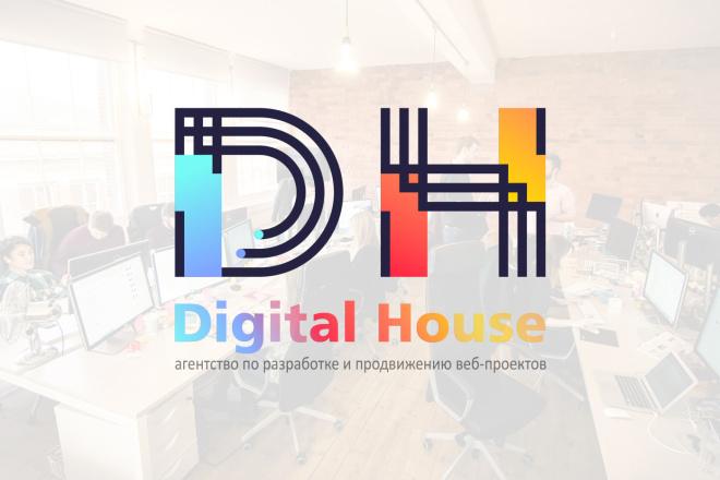 Профессиональная разработка логотипов, фирменных знаков, эмблем 10 - kwork.ru