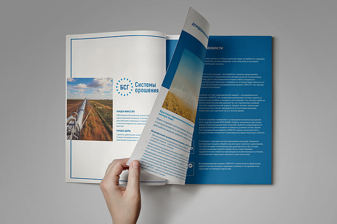 Верстка каталога, журнала, меню 4 - kwork.ru