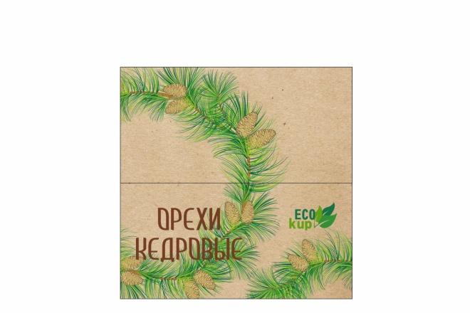 Сделаю дизайн этикетки 47 - kwork.ru