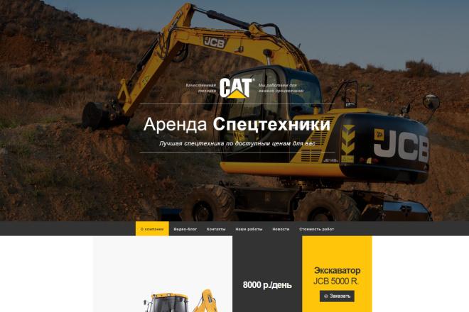 Разработка сайта на базе CMS Joomla 4 - kwork.ru