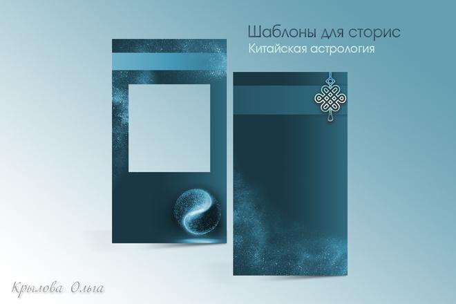 Шаблоны для Инстаграм 1 - kwork.ru