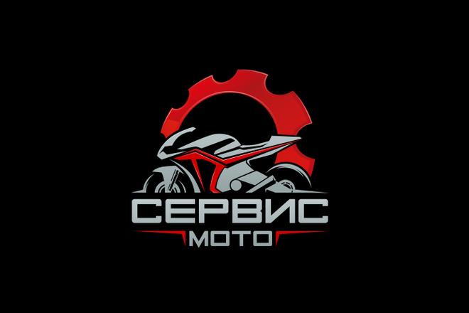 Сделаю логотип по вашему эскизу 58 - kwork.ru