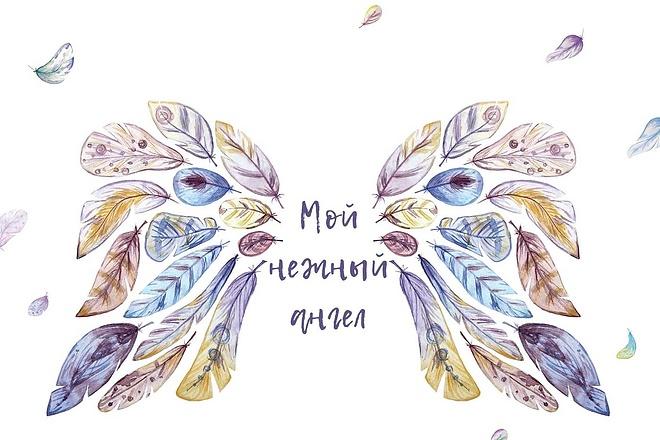 Нарисую акварельную или цифровую иллюстрацию 14 - kwork.ru