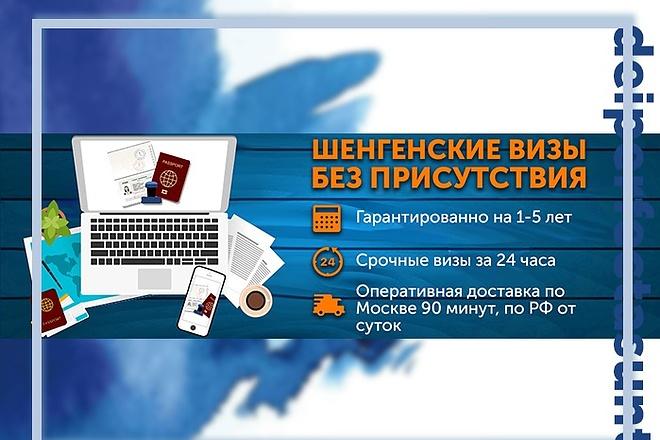 Дизайн, создание баннера для сайта и РСЯ, Google AdWords 8 - kwork.ru