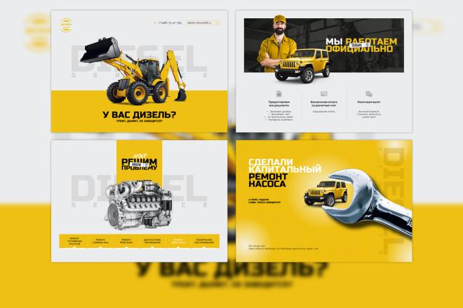 Оформление презентации товара, работы, услуги 5 - kwork.ru