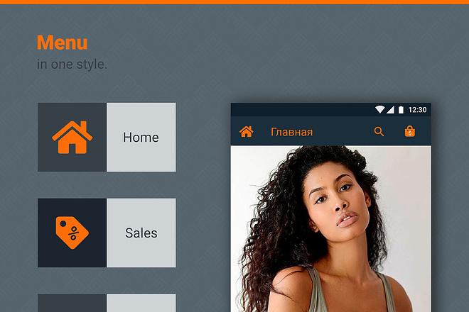Дизайн мобильного приложения UI UX 7 - kwork.ru