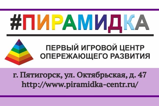 Создание визитки 2 - kwork.ru