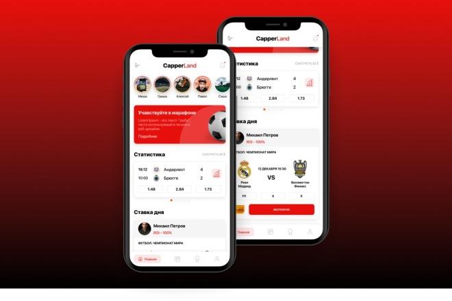 UX-UI Дизайн мобильного приложения для iOS - Android 1 - kwork.ru