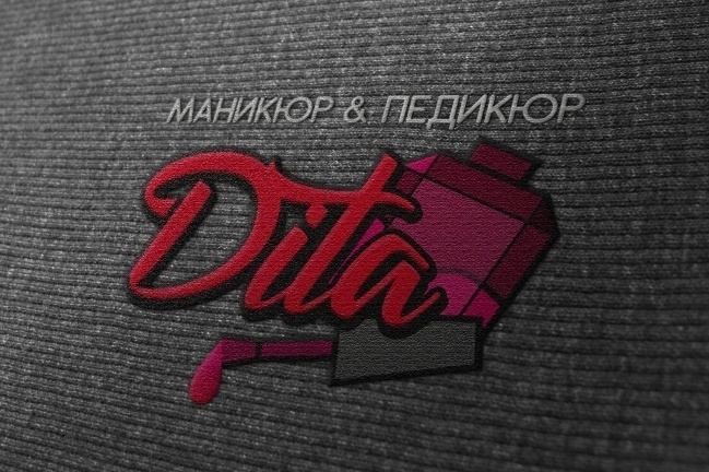 Пришлю исходники ранее созданной мной работы 10 - kwork.ru