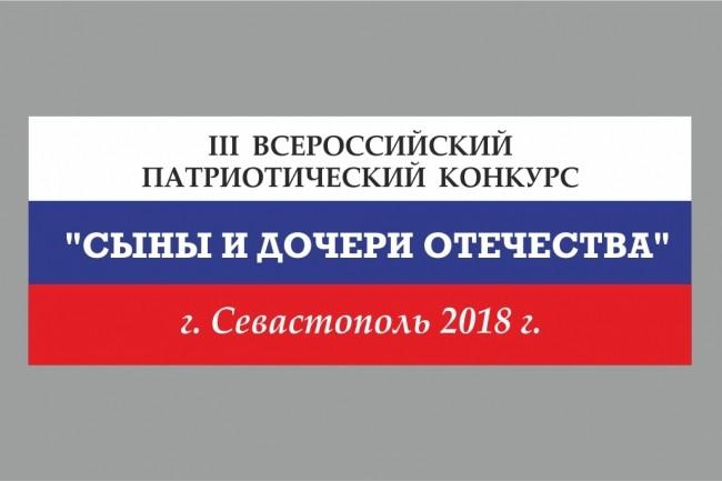 Дизайн флаера, листовки 59 - kwork.ru
