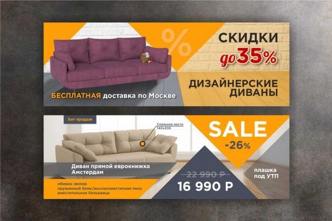Дизайн флаера, листовки 51 - kwork.ru