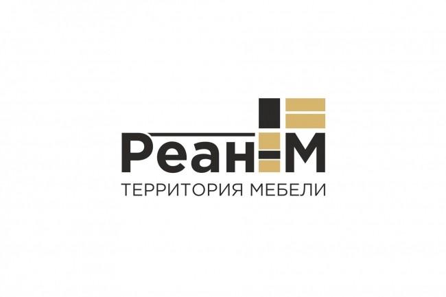 Пришлю исходники ранее созданной мной работы 4 - kwork.ru