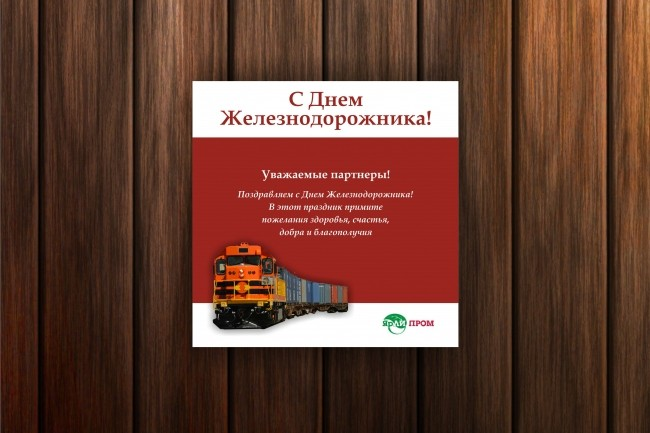 Дизайн флаера, листовки 49 - kwork.ru