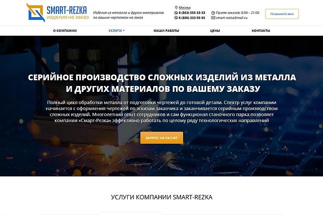Разработаю дизайн Landing Page 37 - kwork.ru