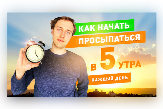 Сделаю превью для видеролика на YouTube 13 - kwork.ru