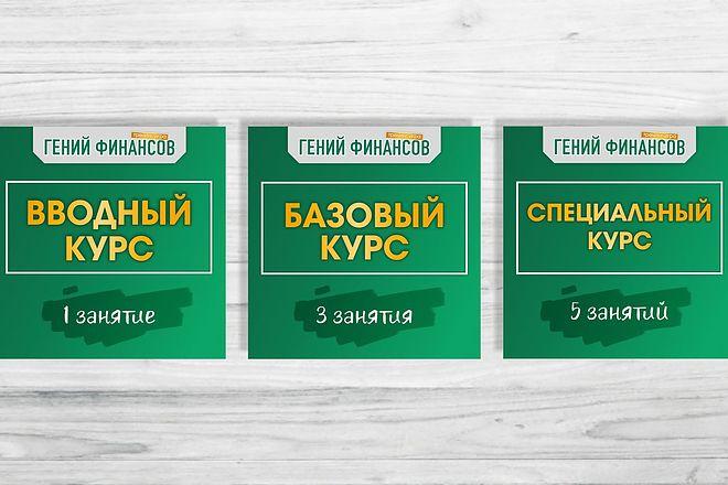 Иконки для stories 5 - kwork.ru