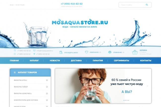 Продающий landing page под ключ с продвижением 8 - kwork.ru