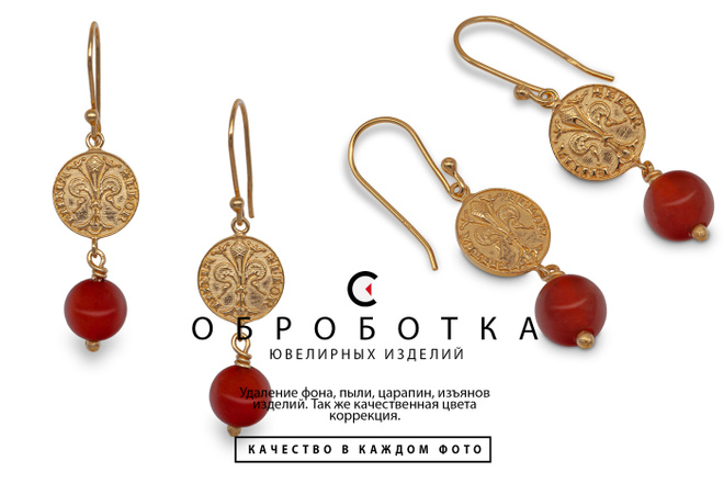 Обработаю фото Ювелирных изделий 35 - kwork.ru