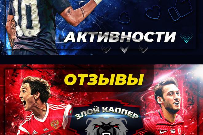 Разработаю фирменный стиль 19 - kwork.ru