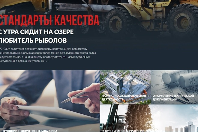 Верстка сайта по макету 1 - kwork.ru