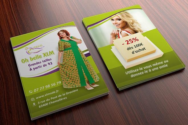 Создам качественный дизайн привлекающей листовки, флаера 26 - kwork.ru