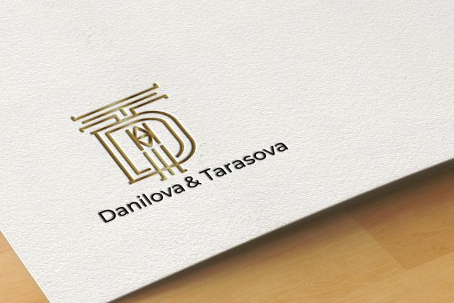 Логотип для вас и вашего бизнеса 14 - kwork.ru